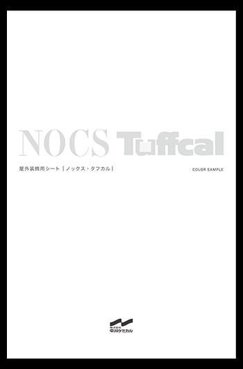 NOCS Tuffcal(ノックス タフカル)